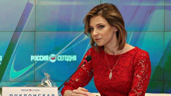 Trưởng Công tố Crưm Natalia Poklonskaya - Sputnik Việt Nam