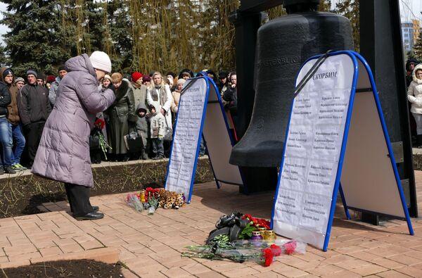 Cầu siêu ở Donetsk để tưởng nhớ những người chết trong vụ tai nạn máy bay Boeing-737-800 ở Rostov-na-Donu - Sputnik Việt Nam