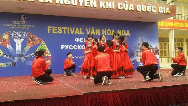 Liên hoan văn hóa Nga tại Việt Nam - Sputnik Việt Nam