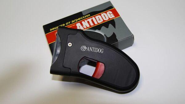"""Antidog"" - Sputnik Việt Nam"