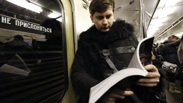 Nhà văn viễn tưởng Nga Dmitry Glukhovsky - Sputnik Việt Nam