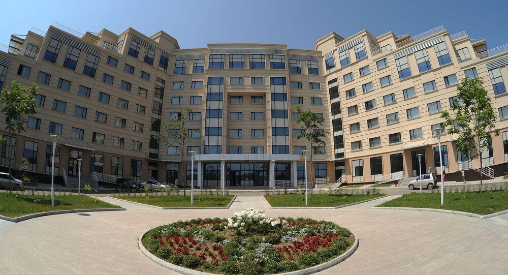 Trường Đại học Tổng hợp Liên bang Viễn Đông (gọi tắt theo tiếng Nga là DVFU)