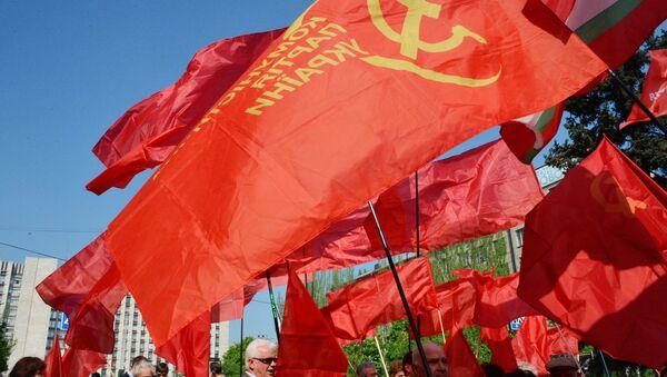 đảng Cộng sản Ukraine - Sputnik Việt Nam