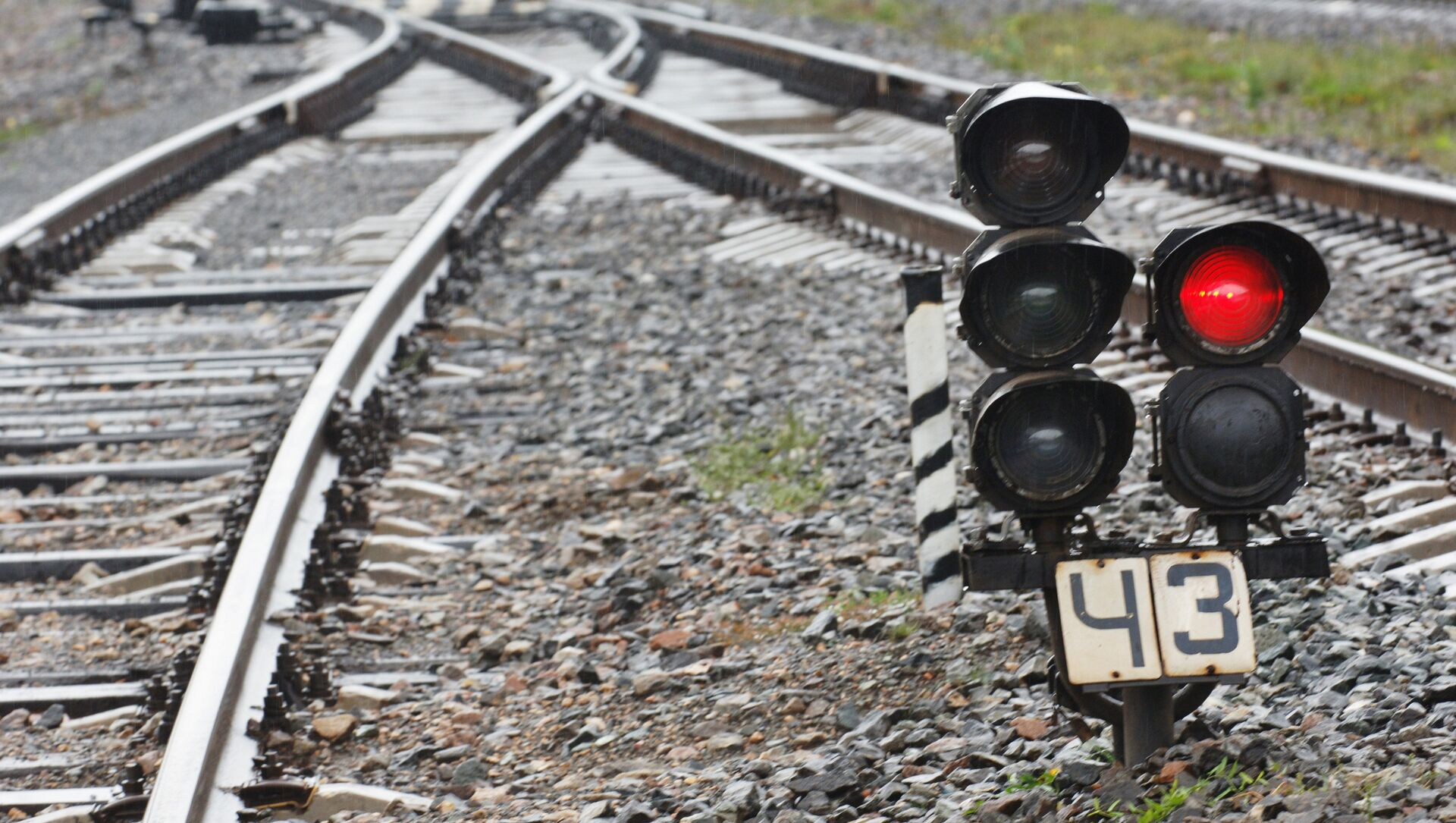 Đường sắt  - Sputnik Việt Nam, 1920, 26.09.2021