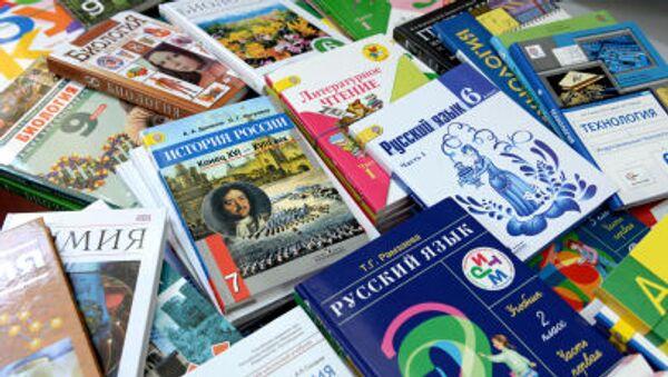 Ukraina sửa soạn cấm sách Nga - Sputnik Việt Nam