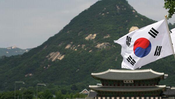 Hàn Quốc - Sputnik Việt Nam