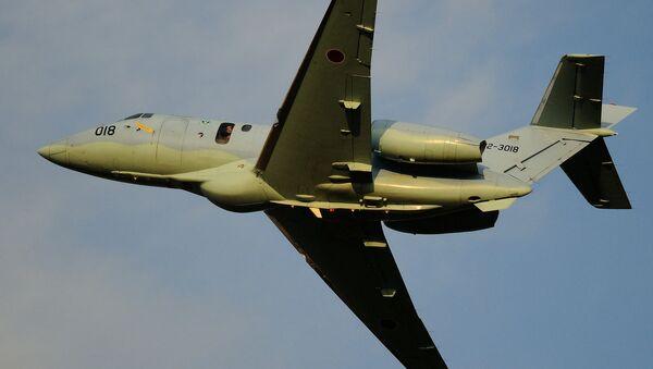 U-125 - Sputnik Việt Nam