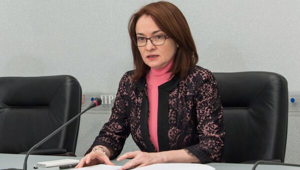 Thống đốc Ngân hàng Trung ương bà Elvira Nabiullina - Sputnik Việt Nam