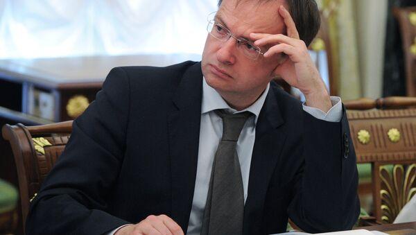 Bộ trưởng Bộ Văn hóa Nga Vladimir Medinsky - Sputnik Việt Nam