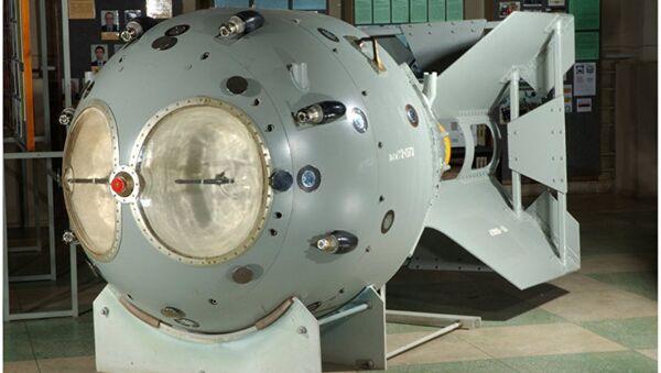 Mô hình RDS-1 quả bom nguyên tử đầu tiên của Liên Xô - Sputnik Việt Nam