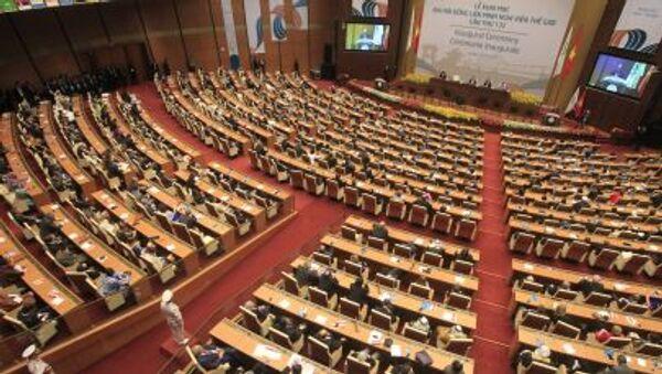 Lễ khai mạc Đại hội đồng Liên minh Nghị viện thế giới lần thứ 132 tại Tòa nhà Quốc hội Việt Nam, Hà Nội - Sputnik Việt Nam