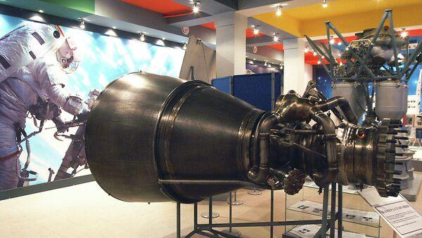 RD-180  - Sputnik Việt Nam