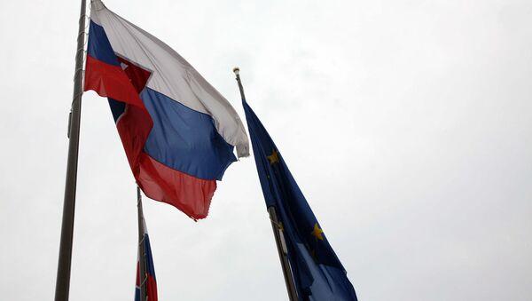 Quốc kỳ Slovakia - Sputnik Việt Nam