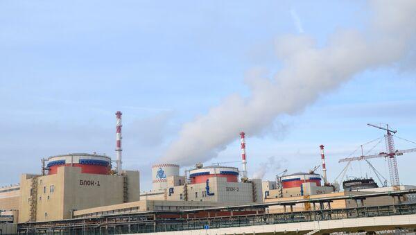 Nhà máy điện hạt nhân ở Rostov - Sputnik Việt Nam