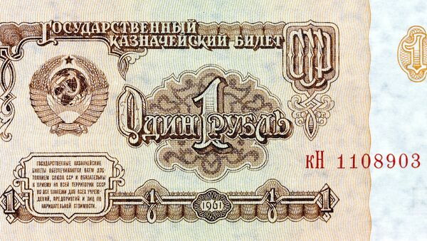 Đồng rúp Liên Xô - Sputnik Việt Nam
