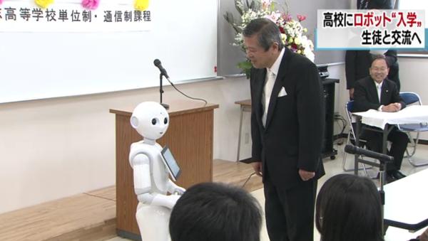 Robot-hình người biết nói tên là Pepper - Sputnik Việt Nam