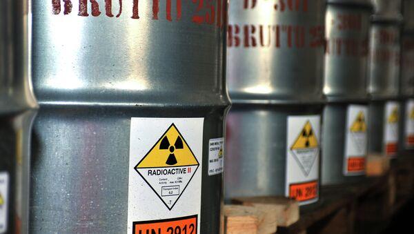 Uranium Ore - Sputnik Việt Nam
