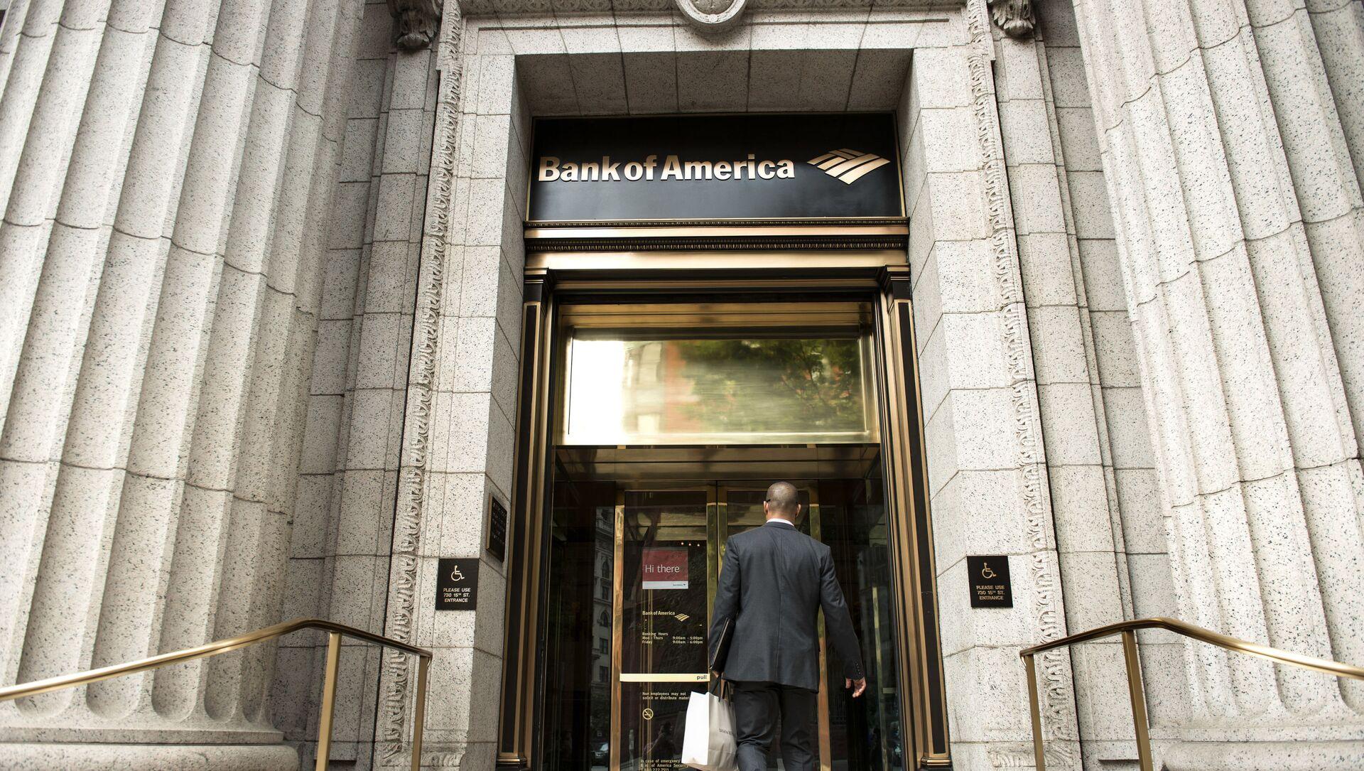 Bank of America - Sputnik Việt Nam, 1920, 03.06.2021