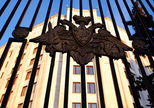 Bộ Quốc phòng Nga