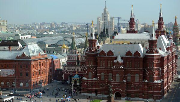 Bảo tàng lịch sử Moskva - Sputnik Việt Nam