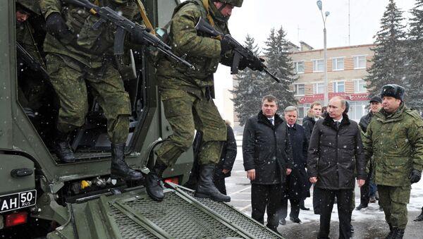 Tổng thống Putin nhấn mạnh chức năng quan trọng của Cận vệ quốc gia - Sputnik Việt Nam