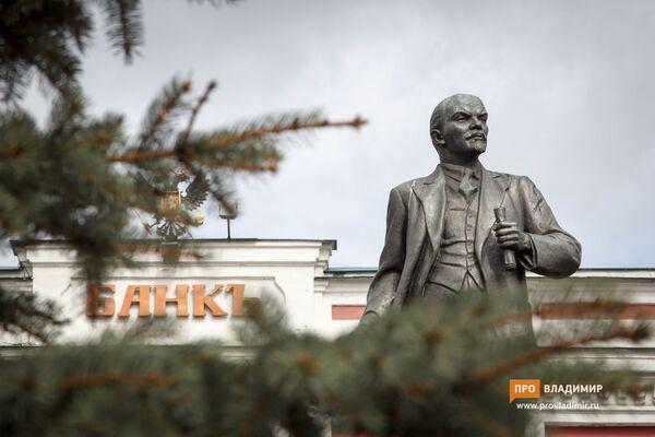 Tượng đài Lenin tại thành phố Vladimir - Sputnik Việt Nam