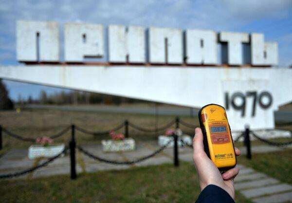 Lối vào thị trấn Pripyat nay bỏ hoang sau vụ tai nạn nhà máy điện hạt nhân Chernobyl - Sputnik Việt Nam