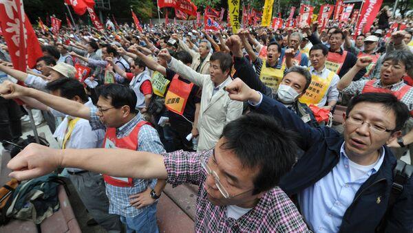 Cuộc biểu tình ở Nhật Bản vào dịp 1-5 - Sputnik Việt Nam
