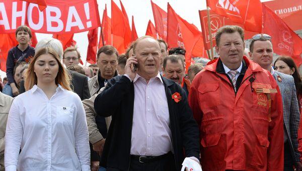 """""""Đảng Cộng sản LB Nga"""" trong cuộc biểu tình kỷ niệm ngày 1 tháng Năm - Sputnik Việt Nam"""