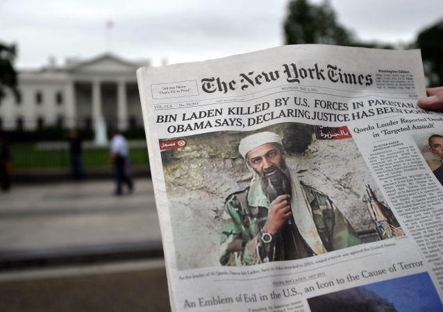 Tờ báo đăng tin về chiến dịch tiêu diệt Osama bin Laden