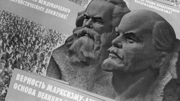 Karl Marx, Vladimir Lenin - Sputnik Việt Nam