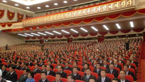 Đại hội Đảng Lao động Triều Tiên lần thứ 17 - Sputnik Việt Nam
