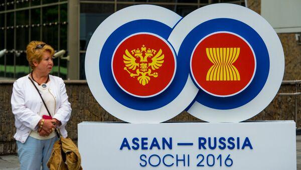Logo của Hội nghị thượng đỉnh Nga-ASEAN - Sputnik Việt Nam