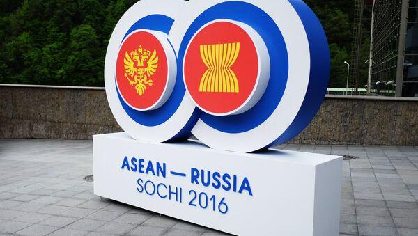 Chuẩn bị cho Hội nghị thượng đỉnh Nga-ASEAN - Sputnik Việt Nam