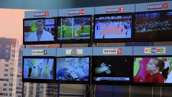 Truyền hình Nga - Sputnik Việt Nam