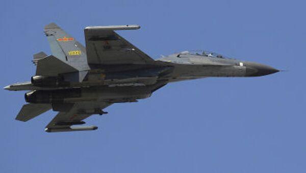 J-11 - Sputnik Việt Nam
