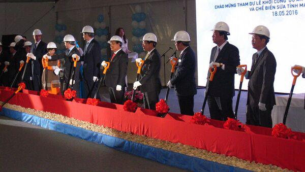 Lễ khởi động dự án đầu tư của tổ hợp chăn nuôi bò sữa và chế biến sữa của Tập đoàn TH True Milk - Sputnik Việt Nam