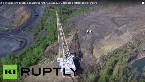 Máy khổng lồ khai thác than như thế - Sputnik Việt Nam
