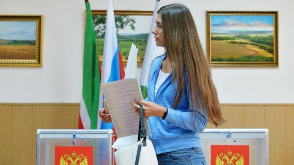 Đảng Nước Nga thống nhất bầu cử sơ bộ - Sputnik Việt Nam