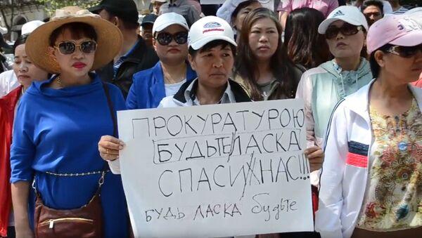 Người Việt ở Odessa chờ đợi phản ứng từ các nhà chức trách - Sputnik Việt Nam