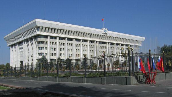 Quốc hội Kyrgyzstan - Sputnik Việt Nam