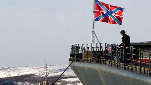 Tàu chống hạm cỡ lớn Severomorsk đậu tại cảng Severomorsk - Sputnik Việt Nam