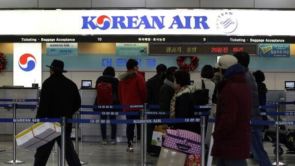 Korean Air - Sputnik Việt Nam