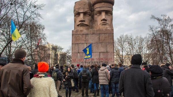 Đài tưởng niệm chiến sĩ an ninh ở Kiev - Sputnik Việt Nam