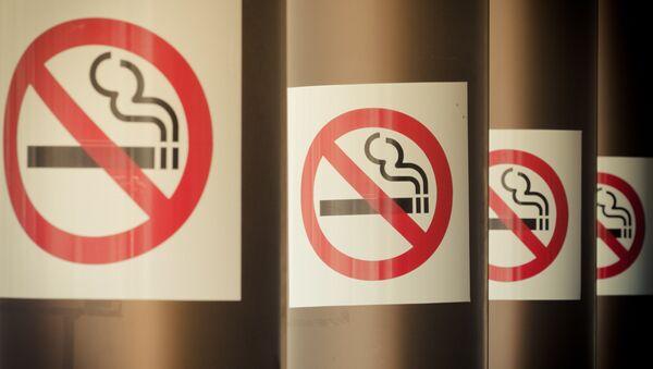 Сấm hút thuốc lá - Sputnik Việt Nam