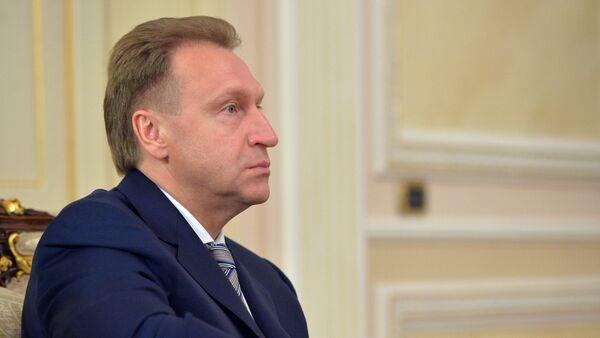 Phó Thủ tướng Nga Igor Shuvalov - Sputnik Việt Nam