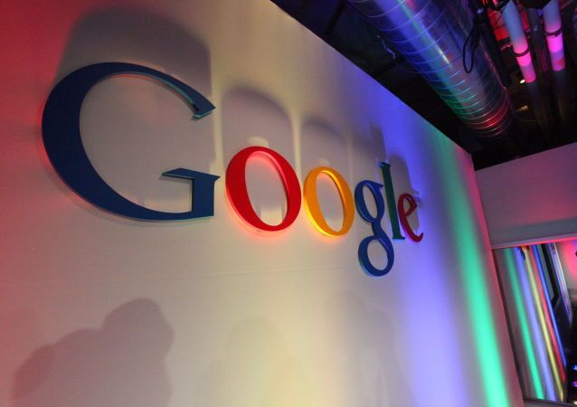 Logo của Google