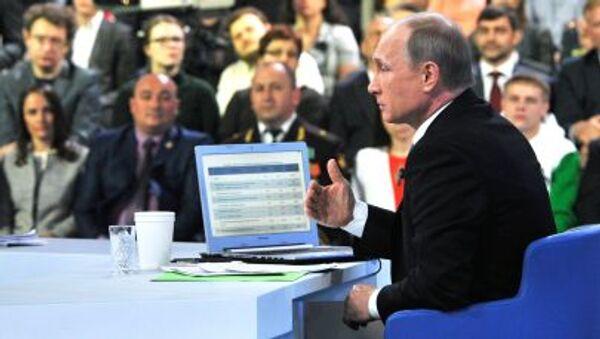 """""""Đối thoại trực tuyến"""" với Vladimir Putin - Sputnik Việt Nam"""
