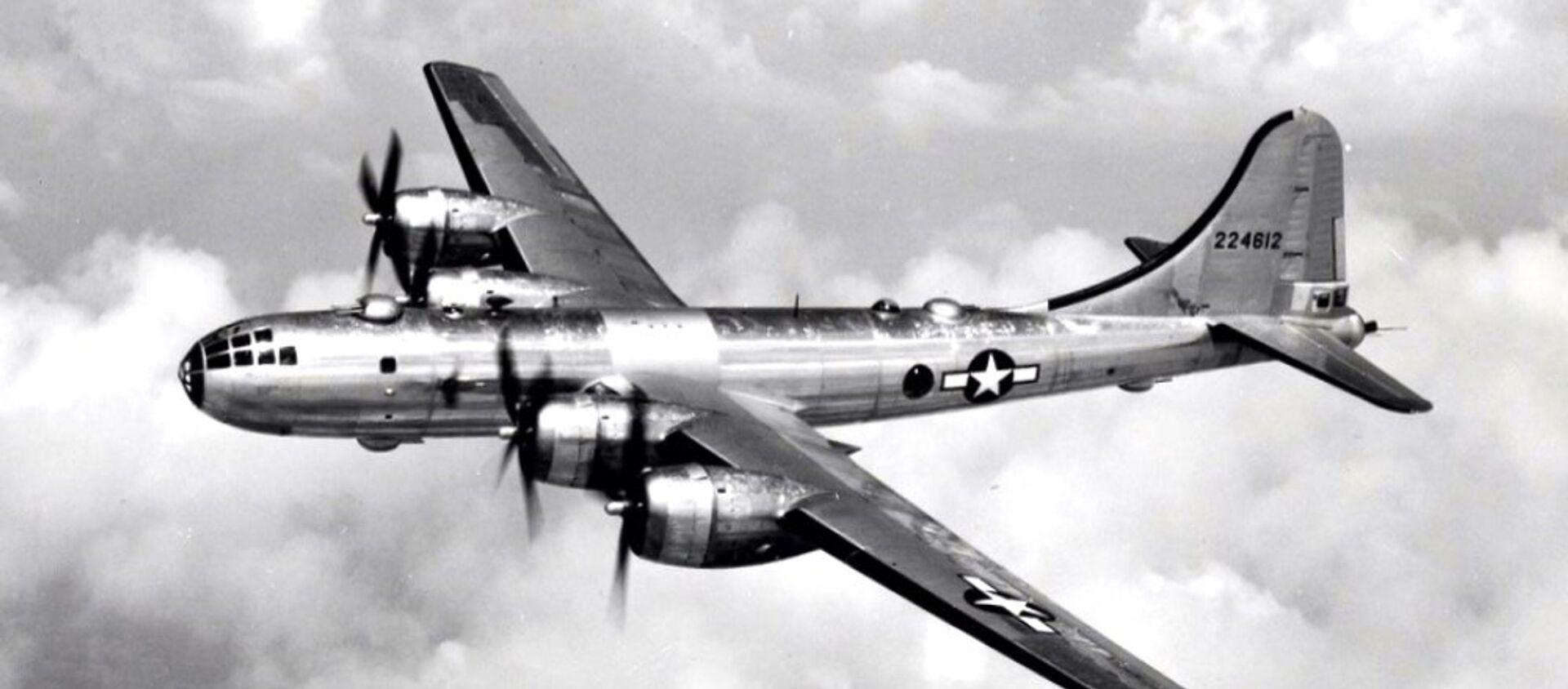 B-29 Superfortress - Sputnik Việt Nam, 1920, 16.04.2015