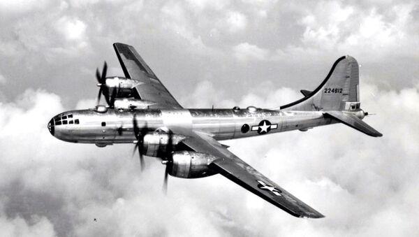 B-29 Superfortress - Sputnik Việt Nam